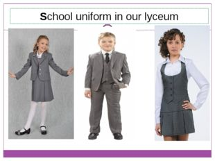 School uniform in our lyceum