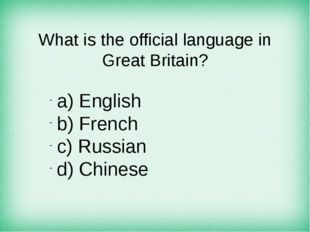 What is the official language in Great Britain? а) English b) French c) Russi