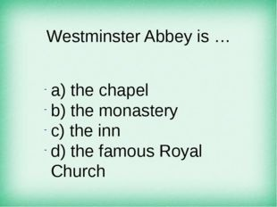 Westminster Abbey is … а) the chapel b) the monastery c) the inn d) the famou