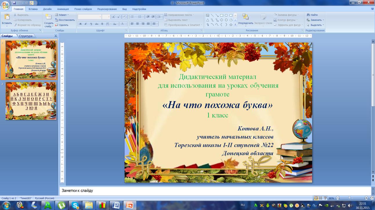 hello_html_m499c82c5.png