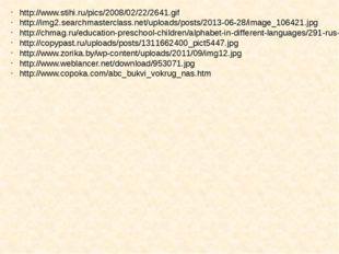 http://www.stihi.ru/pics/2008/02/22/2641.gif http://img2.searchmasterclass.ne