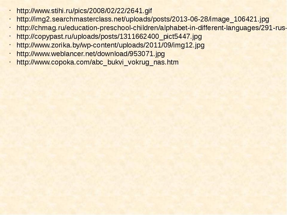 http://www.stihi.ru/pics/2008/02/22/2641.gif http://img2.searchmasterclass.ne...