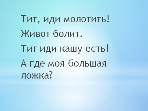 hello_html_27536e07.png