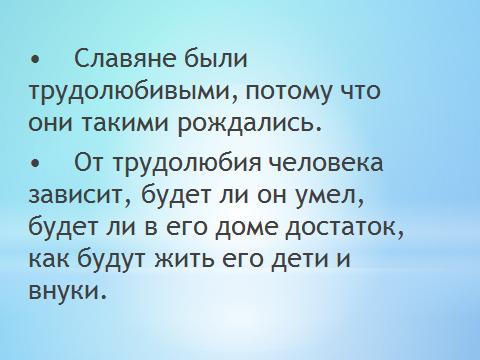 hello_html_m3e927b68.png