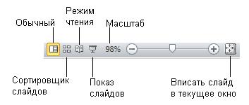hello_html_17cc778e.jpg