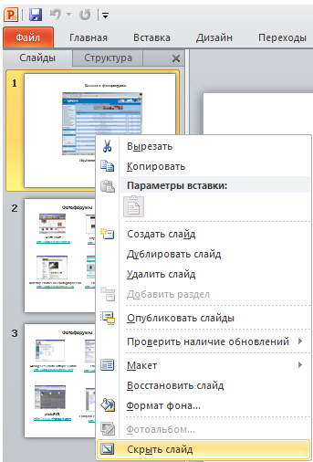 hello_html_3cee29b6.jpg