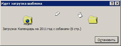 hello_html_4947e2ef.jpg