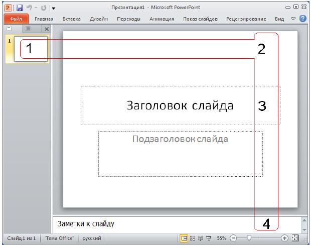 hello_html_7cf28953.jpg