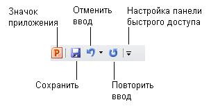 hello_html_m2893cffb.jpg