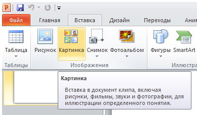 hello_html_md2f2acd.jpg