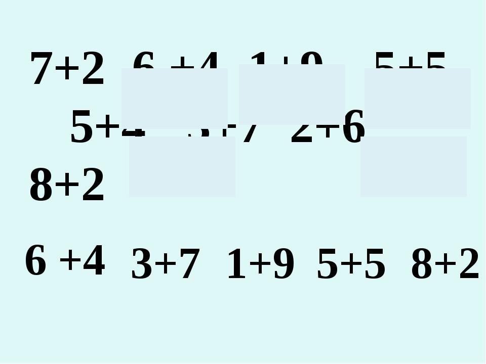 7+2 6 +4 1+9 5+5 5+4 3+7 2+6 8+2 6 +4 3+7 1+9 5+5 8+2