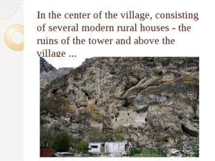 In the center of the village, consisting of several modern rural houses - the
