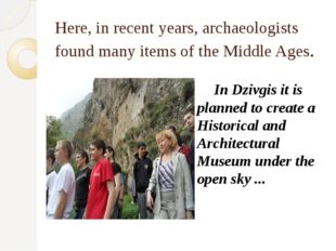 Here, in recent years, archaeologists found many items of the Middle Ages. In