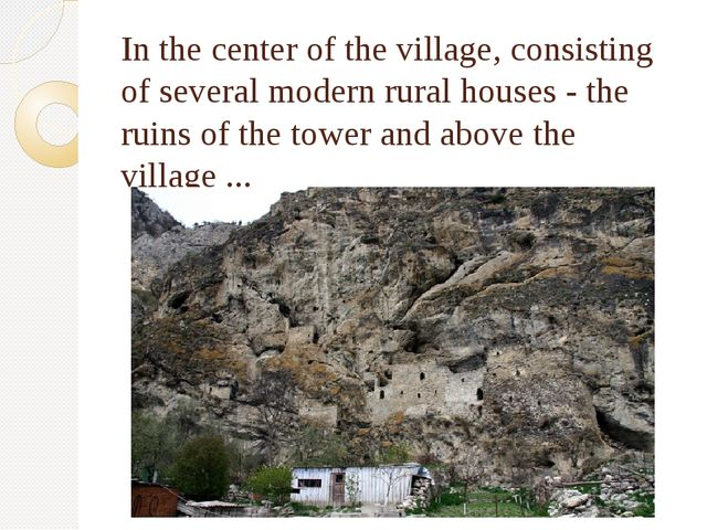 In the center of the village, consisting of several modern rural houses - the...