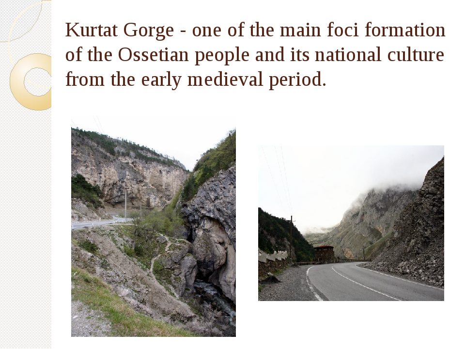 Kurtat Gorge - one of the main foci formation of the Ossetian people and its...