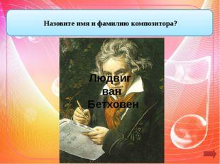 Геометрическая фигура ставшая музыкальным инструментом? Треугольник Заголово