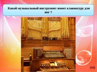 Как называется танец из балета «Щелкунчик»» П.И. Чайковского ? Танец кукол В