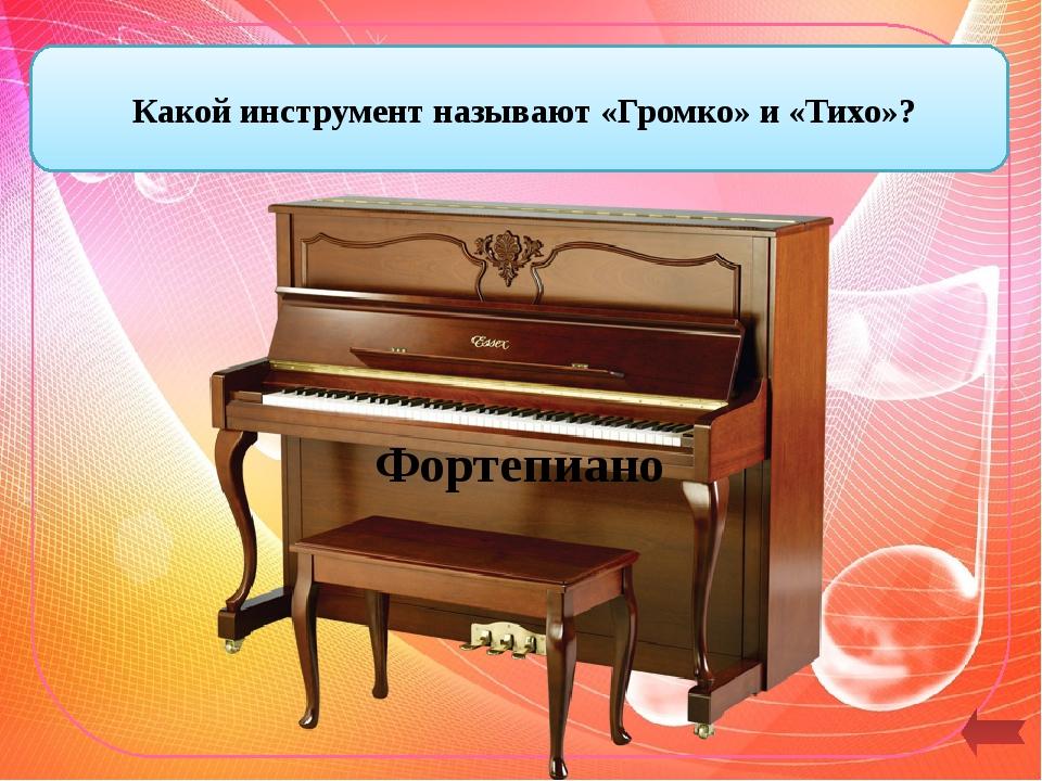Российская эстрадная джазовая певица ? Лариса Долина Заголовок раздела
