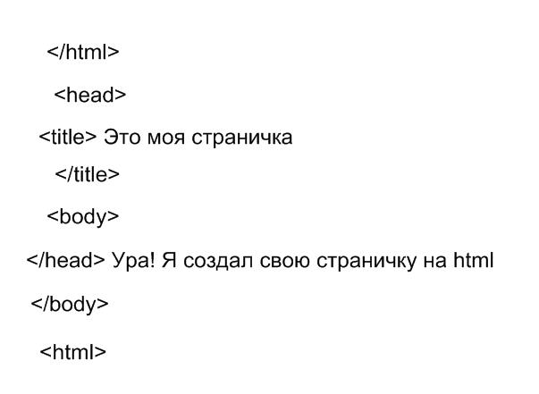 hello_html_m6cec01e2.png