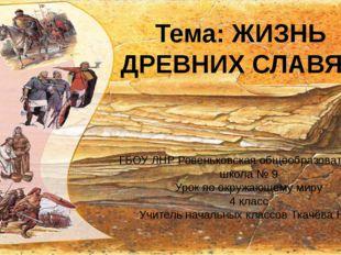 2 апреля – Международный день детской книги Автор : Зобнина Ирина Евгеньевна