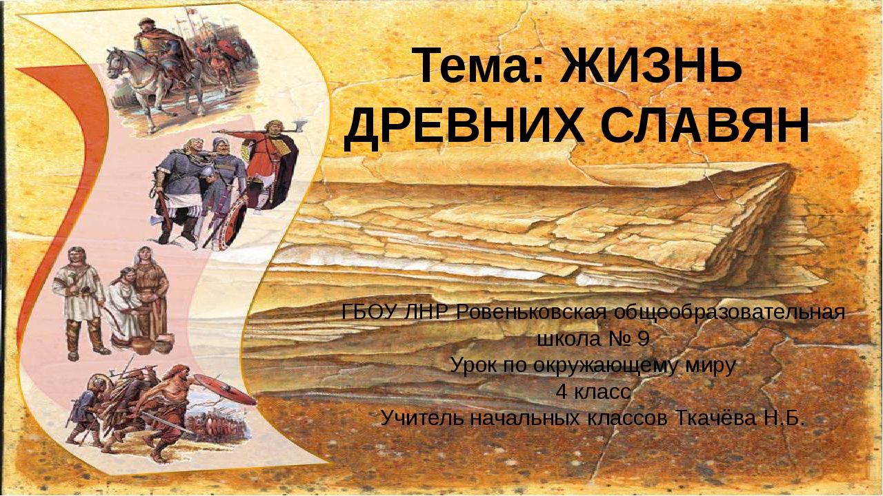 2 апреля – Международный день детской книги Автор : Зобнина Ирина Евгеньевна...