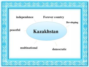 Kazakhstan independence Forever country multinational democratic peaceful Dev