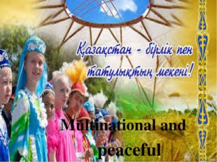 Multinational and peaceful