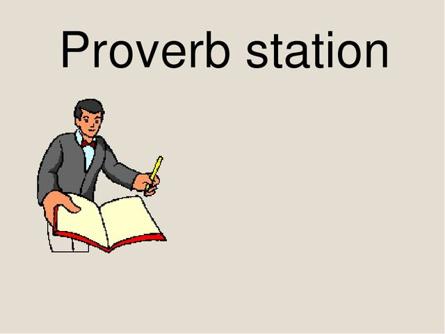 Proverb station