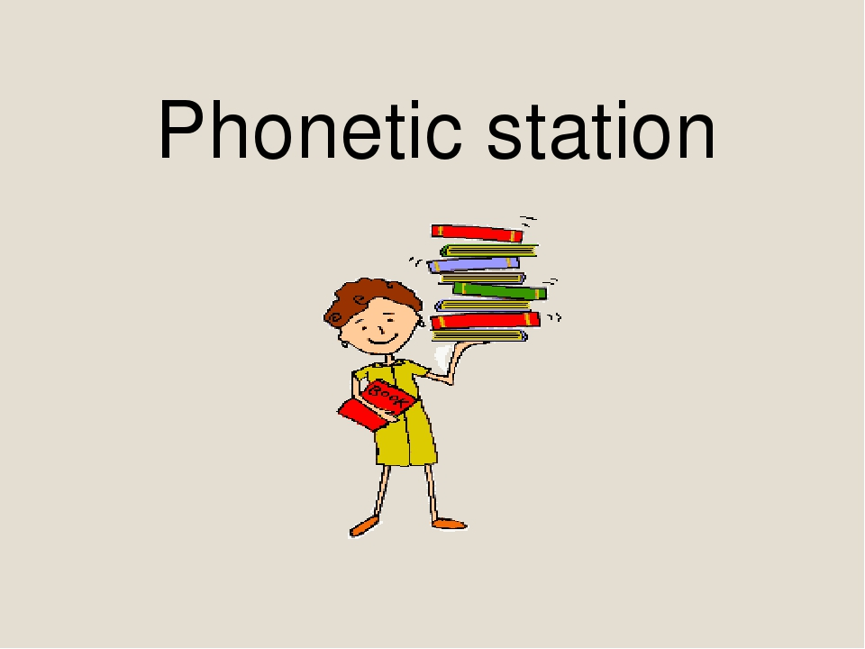 Phonetic station