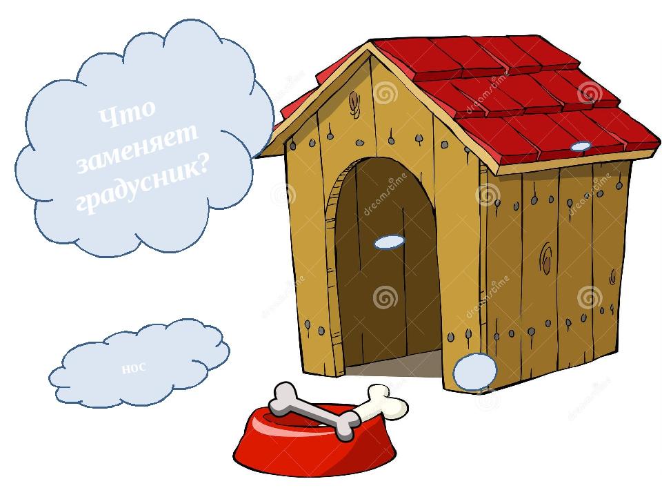 ПИСЬМА Работаю я почтальоном в деревне Простоквашино. Разношу письма по домам...