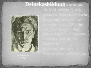 A.A.Deineka wurde am 20. Mai 1899 in Kursk geboren. Seine malerische Begabung