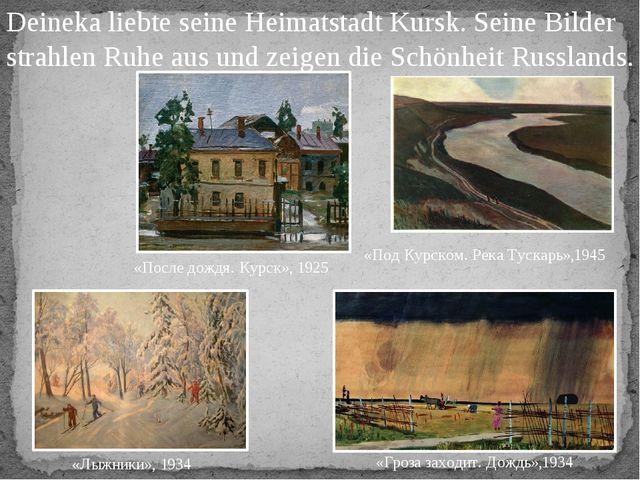 Deineka liebte seine Heimatstadt Kursk. Seine Bilder strahlen Ruhe aus und ze...