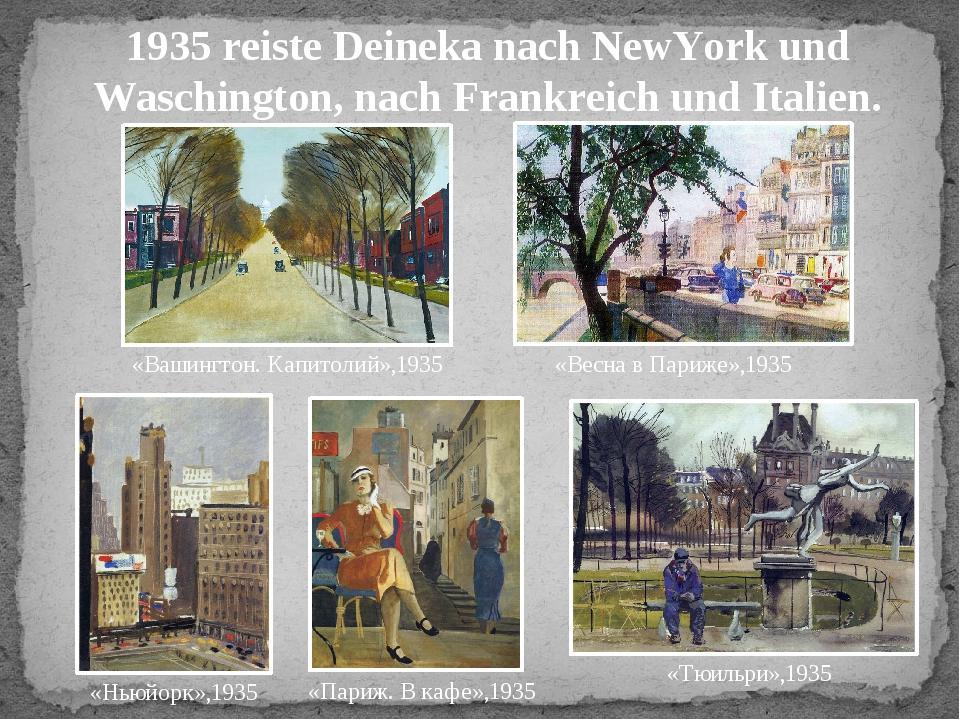 1935 reiste Deineka nach NewYork und Waschington, nach Frankreich und Italien...