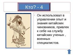 1.Отсутствие единства на Руси. Русские князья не могли объединить свои военн