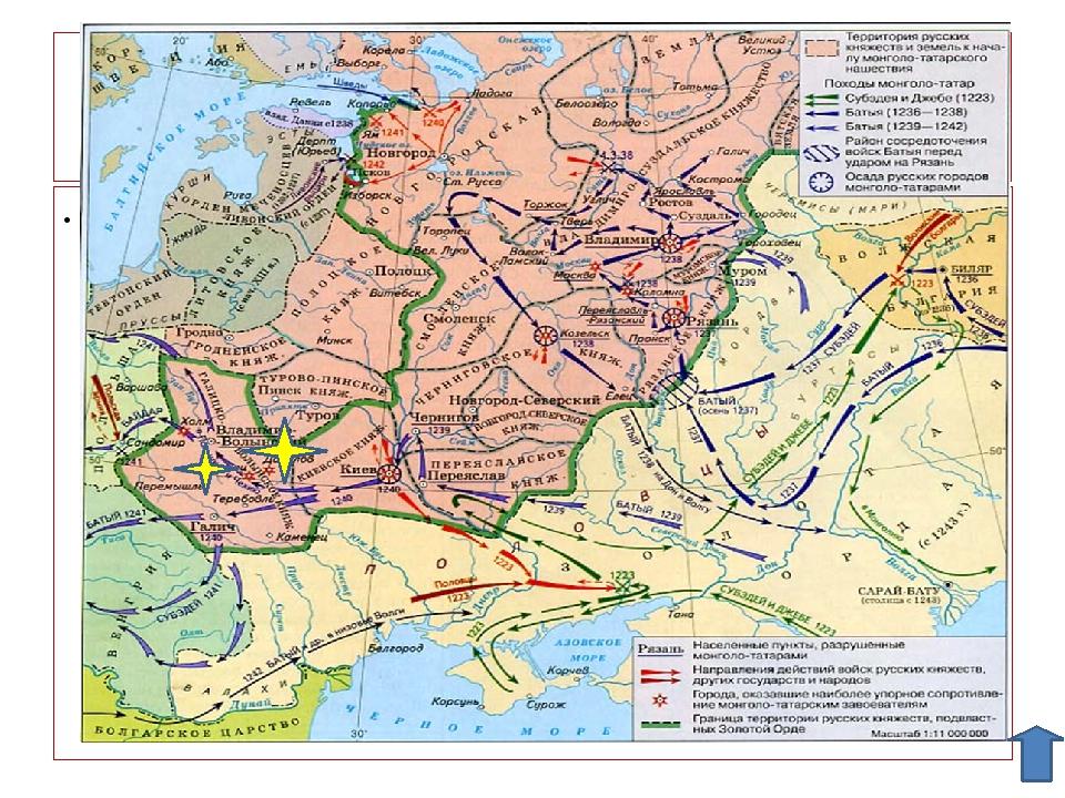 Ученые – историки Н. М. Карамзин , А. Л. Хорошкевич утверждают, что на Руси у...