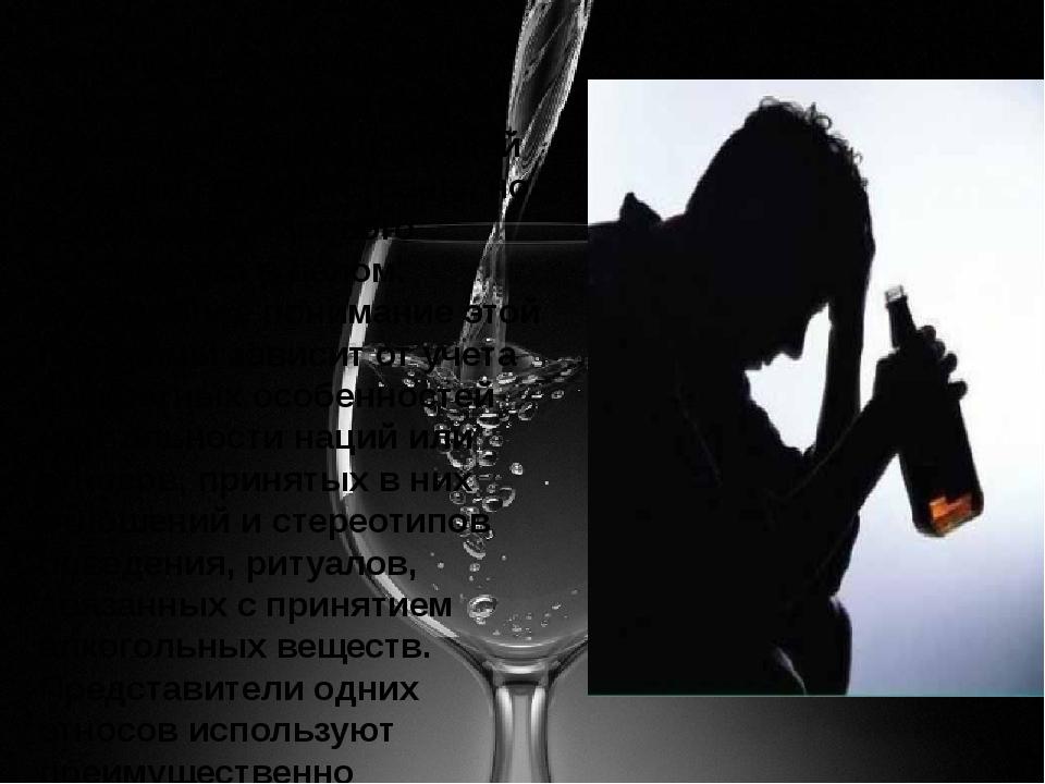 Проблема употребления алкогольных напитков важна не только для людей отдельно...