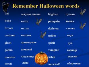 Remember Halloween words bat bone broom costume ghost goblin monster moon fri