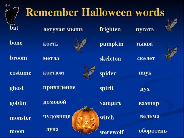 Remember Halloween words bat bone broom costume ghost goblin monster moon fri...