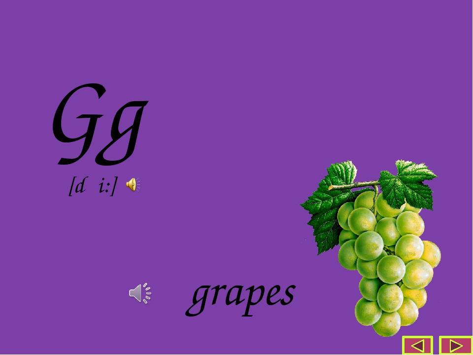 Gg grapes [dʒi:]