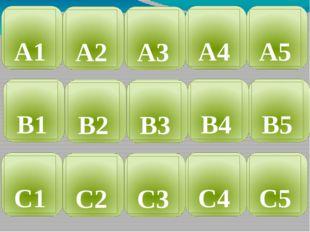 №84 Әр түрлі жарты жазықтықтарда жататын а түзуінен 12 дм және 5 дм қашықтықт