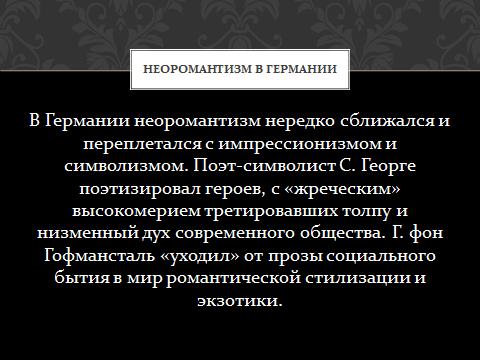 hello_html_m70de99ac.png