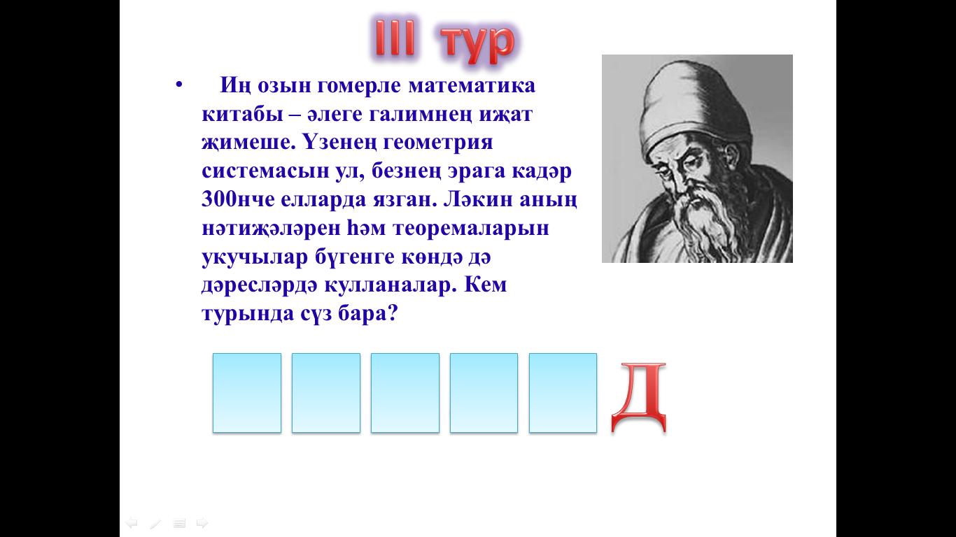 hello_html_m8e8b264.png