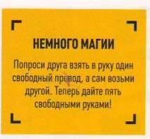 hello_html_m4bd68236.jpg