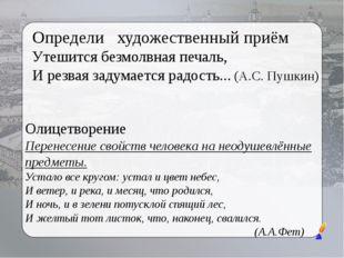 Дайте определение Орфоэпия - это (от греч. orthos – 'правильный' и epos – 'ре
