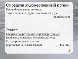 Замените иноязычные слова русскими синонимами: алфавит абсурд прогресс космо