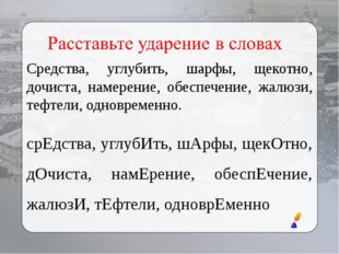 Какие этимологические словари русского языка вы знаете? Назовите первый этимо