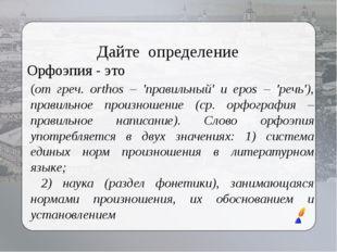 В русском языке есть три исторически родственных слова. Они обозначают: горяч