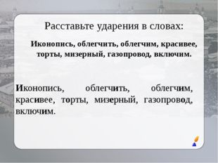 Определи художественный приём Шаровары шириною с Чёрное море (Н. Гоголь) Гипе