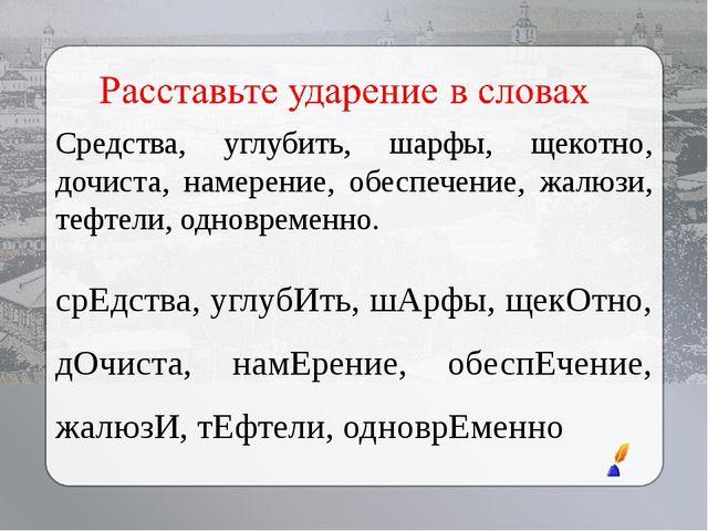 Какие этимологические словари русского языка вы знаете? Назовите первый этимо...