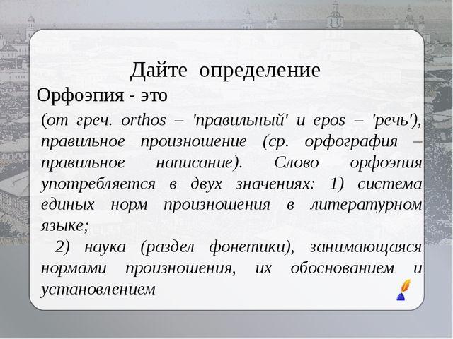В русском языке есть три исторически родственных слова. Они обозначают: горяч...